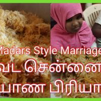 Brahmin Traditional Cook with Catering Service. Delivery to Triplicane area-Maami mooligai samayal